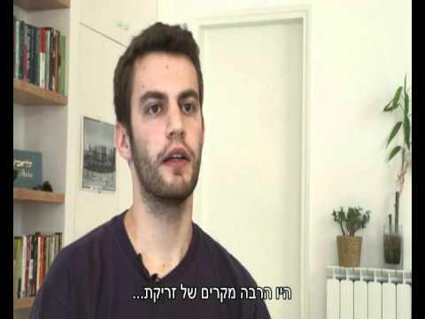 מגנים על הערבים מפני היהודים