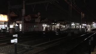 夜の弥刀駅を通過する近鉄特急しまかぜ回送