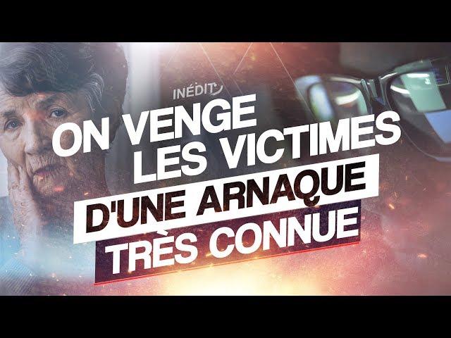 ON VENGE LES VICTIMES D'UNE GROSSE ARNAQUE TRÈS CONNUE