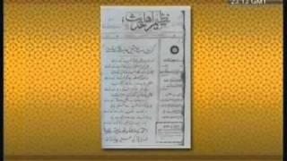 Anti-Ahmadiyya Magazines publishing the poetry of Hadhrat Mirza Ghulam Ahmad of Qadian as there own