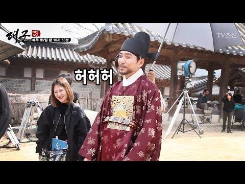 배우들과 제작진의 넘치는 케미! [대군–사랑을 그리다 메이킹] 20180421