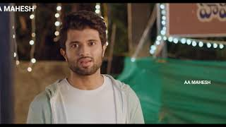 Tanemandhe Tanemandhe Video Song (Edited Version) || Geetha Govindam || Vijay Devarakonda, Rashmika