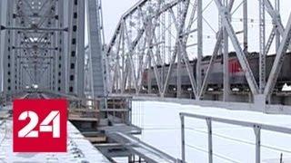 Объект особой важности: собран последний пролет моста через Зею - Россия 24