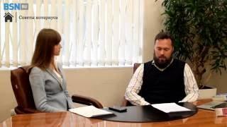 видео Заключение договора с риэлтором: как не попасть впросак?