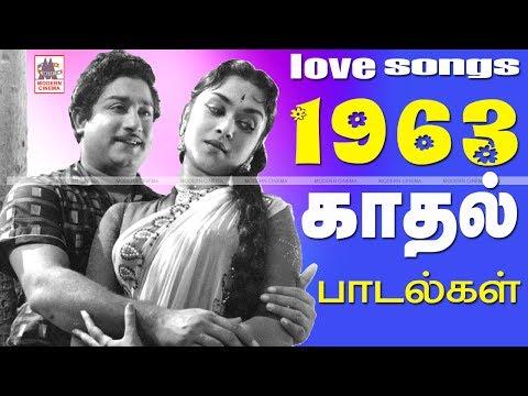 1963 love Songs Part 3 1963 ஆண்டு வெளிவந்த பாடல்களில் இன்றும் நெஞ்சை விட்டு நீங்காத காதல் பாடல்கள்