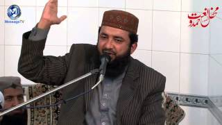 Qazi Mutiullah Saeedi Naqabat . قاضی مطیع اللہ سعیدی ، نقابت شان نبی اکرم صلی اللہ علیہ وسلم