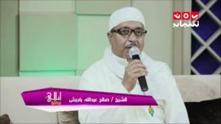 ليالي رمضانية | الحلقة 6 | قناة يمن شباب