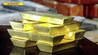 Канга чыланган алтын...\Эл билсин