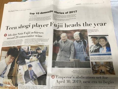 Japan's Top Domestic News stories for 2017