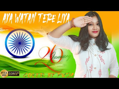 aye-watan-tere-liye---karma-26-january-independence-day-specia-song-2021-new-||-covar-by-puja-...