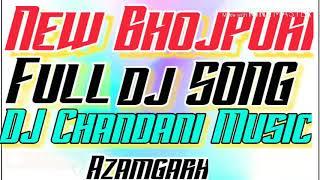 पतई पे पानी झार के जा Full DJ SONG DJ Chandani music Azamgarh