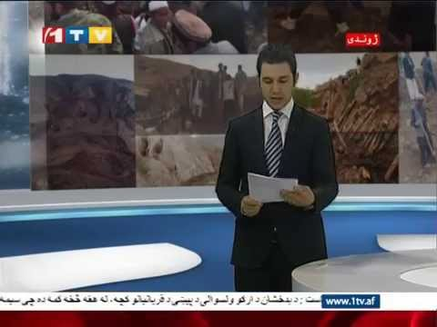 1TV Afghanistan Farsi News 03.05.2014 مهمترین خبرهای افغانستان و جهان