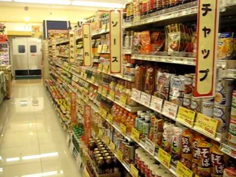 Japanese Grocery Store Experience Youtube