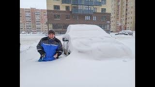 Снегопад в Москве и Московской области 2018. Лада гранта в сугробе. Гранта по снегу.