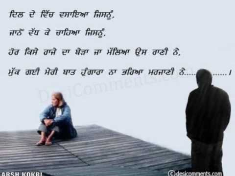 saah preet harpal best sad song ever