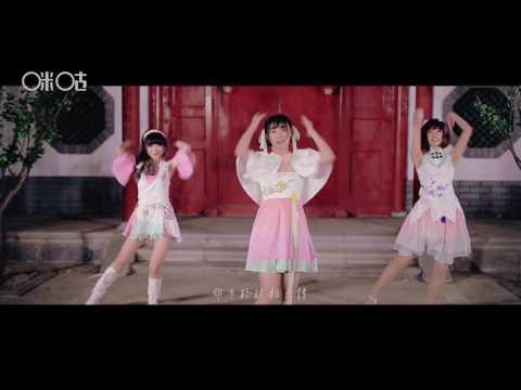 【Ace】萌妹子中国风唱跳曲《千灯愿》MV