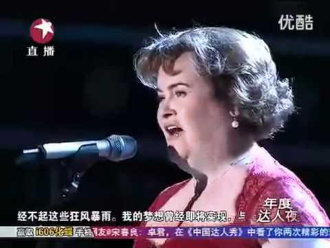 Susan Boyle I Dreamed A Dream China's Got Talent