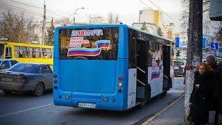 видео готова поставлять электробусы для городских