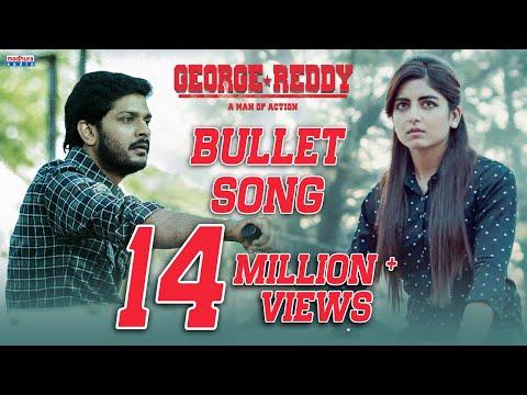 George Reddy Bullet Full Video Song | George Reddy Songs | Mangli | Suresh Bobbili | Jeevan Reddy