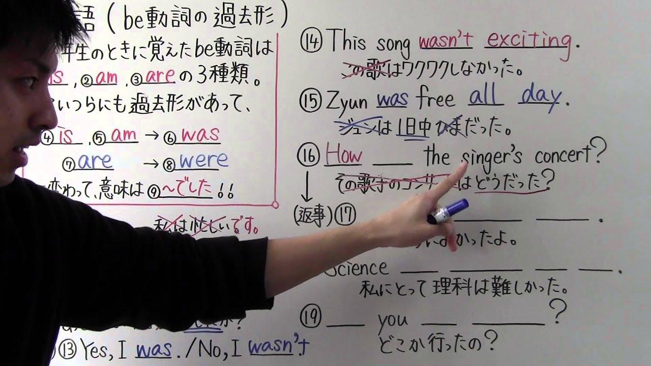 と ある 男 が 授業 し て みた 英語 とある男が授業をしてみた【中学数学・英語・理科・社会無料問題】