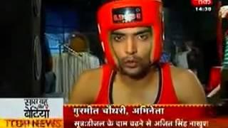 SBB - Yash ka Boxing Match (Punar Vivaah) - 14th September 2012)