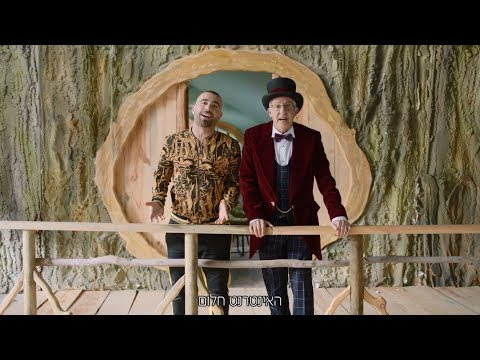 Download עומר אדם וגידי גוב - שיר הטרילילי טרללה