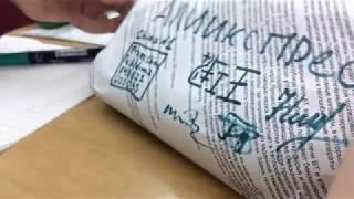 aliexpress.Распаковка посылки из Китая во время урока.