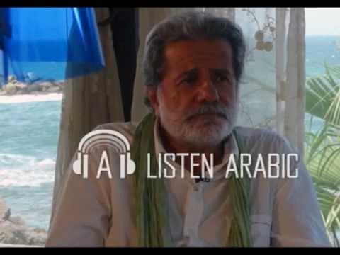 ListenArabic Express Report Marcel Khalife مارسيل خليفة يصف أولاده: رامي وبشار، بالجنون