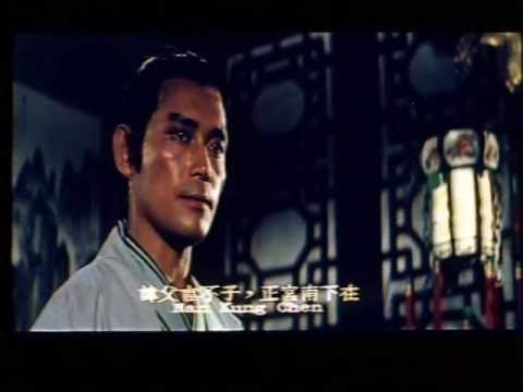 The Fast Sword with Chang Yi, Sammo Hung