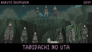 Naruto Shippuden ED39 - Tabidachi no Uta【Thai Sub】