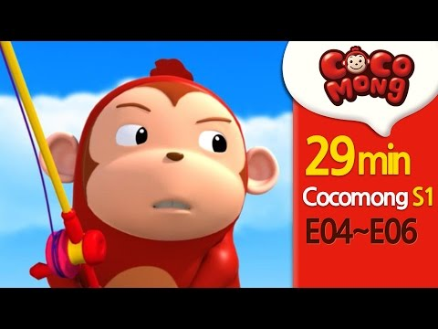 [Cocomong English Season1] full episodes 04-06 HD