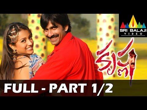 Krishna Telugu Full Movie Part 12  Ravi Teja, Trisha  Sri Balaji Video