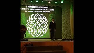 «Анам» читает Берик Жульжанов