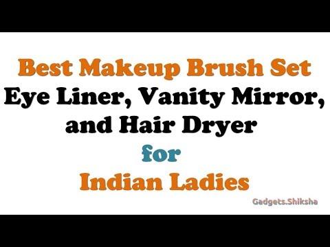 Best Makeup Set for Indian Ladies : Brush Set, Eye Liner, Vanity Mirror, Hair Dryer