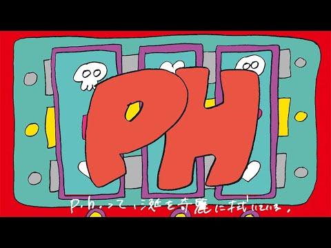 Download p.h./SEVENTHLINKS - 水槽 (Cover)