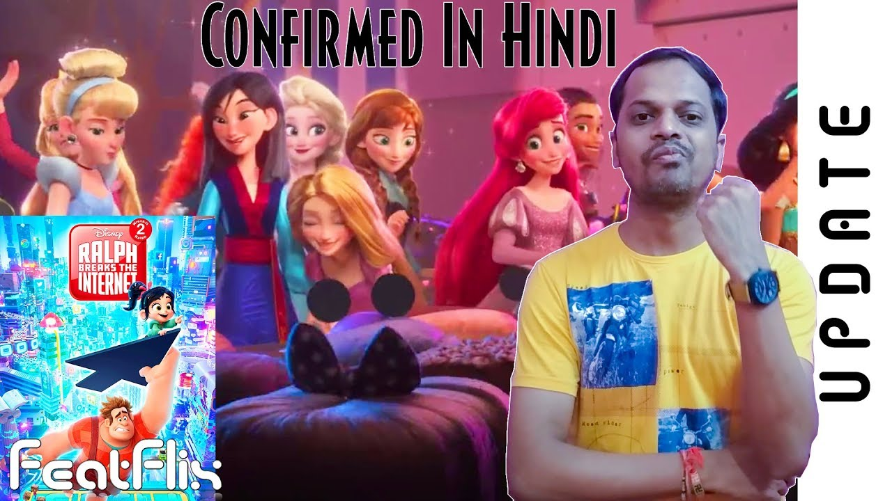 defad79e4 Ralph Breaks The Internet - Wreck It Ralph 2 (2018) Confirmed In English    Hindi Languages In India