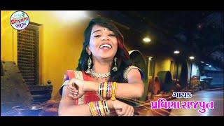 Mele Jat Jaiye | Pravina Rajput | New Gujarati Video2018 | Shyam Sound Zundal