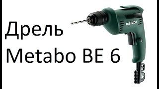 дрель/шуруповерт Metabo BE 6 600132000 обзор