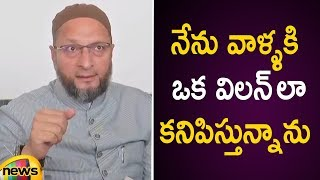 Asaduddin Owaisi Says He Has Been Portrayed As Villain Over Article 370 | Mango News