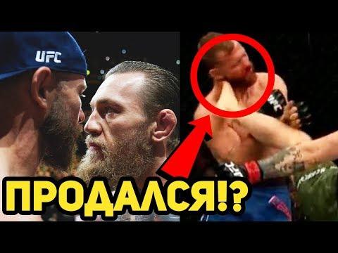 ЧТО Я ТОЛЬКО ЧТО ПОСМОТРЕЛ? ОБЗОР UFC 246 КОНОР МАКГРЕГОР - ДОНАЛЬД СЕРРОНЕ