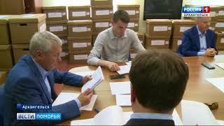 """260 человек заявились на предварительное голосование """"Единой России"""""""