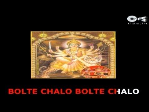 bolte-chalo-sherawali-ke-jaikare-with-lyrics---narendra-chanchal---sherawali-maa-bhajan