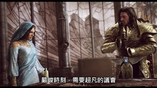 Might u0026 Magic Heroes VII《魔法門之英雄無敵 7》首發預告片 / Announcement Trailer [中文字幕] - Ubisoft SEA