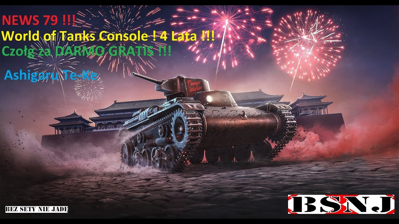 World of Tanks Console ! Czołg za Darmo ! Gratis ! Ashigaru Te-Ke ! 4 Lata  ! News 79 !