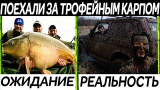 Отпустил малька получишь сазана Приколы на рыбалке 2021 Бешеный клёв ВЕСЁЛАЯ РЫБАЛКА Я ржал до слёз