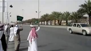 सऊदी अरब बादशाह का काफिला
