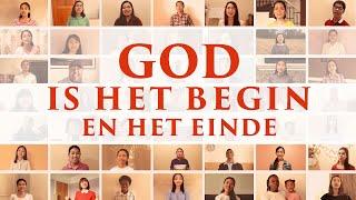 Christelijk lied 'God is het Begin en het Einde' (Dutch subtitles)