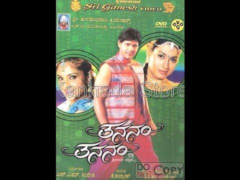 Thananam Thananam – ತನನಂ ತನನಂ 2006   Full Length Kannada Movie   FEAT,Shyam