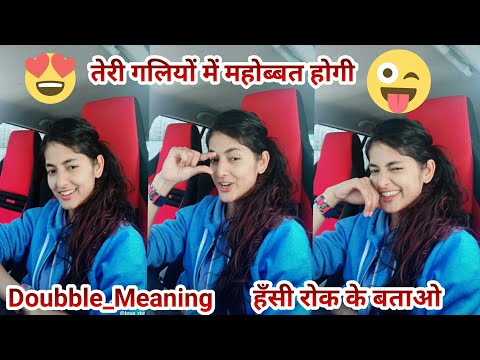 Tiktok Top Trending Videos || Top 10 TikTok Challenges in March 2019 Musically || Tiktok Musically