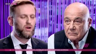 Дебаты Навального и Познера на Дожде  Полная версия